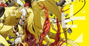Digimon Adventure Tri – YOKUHAKU