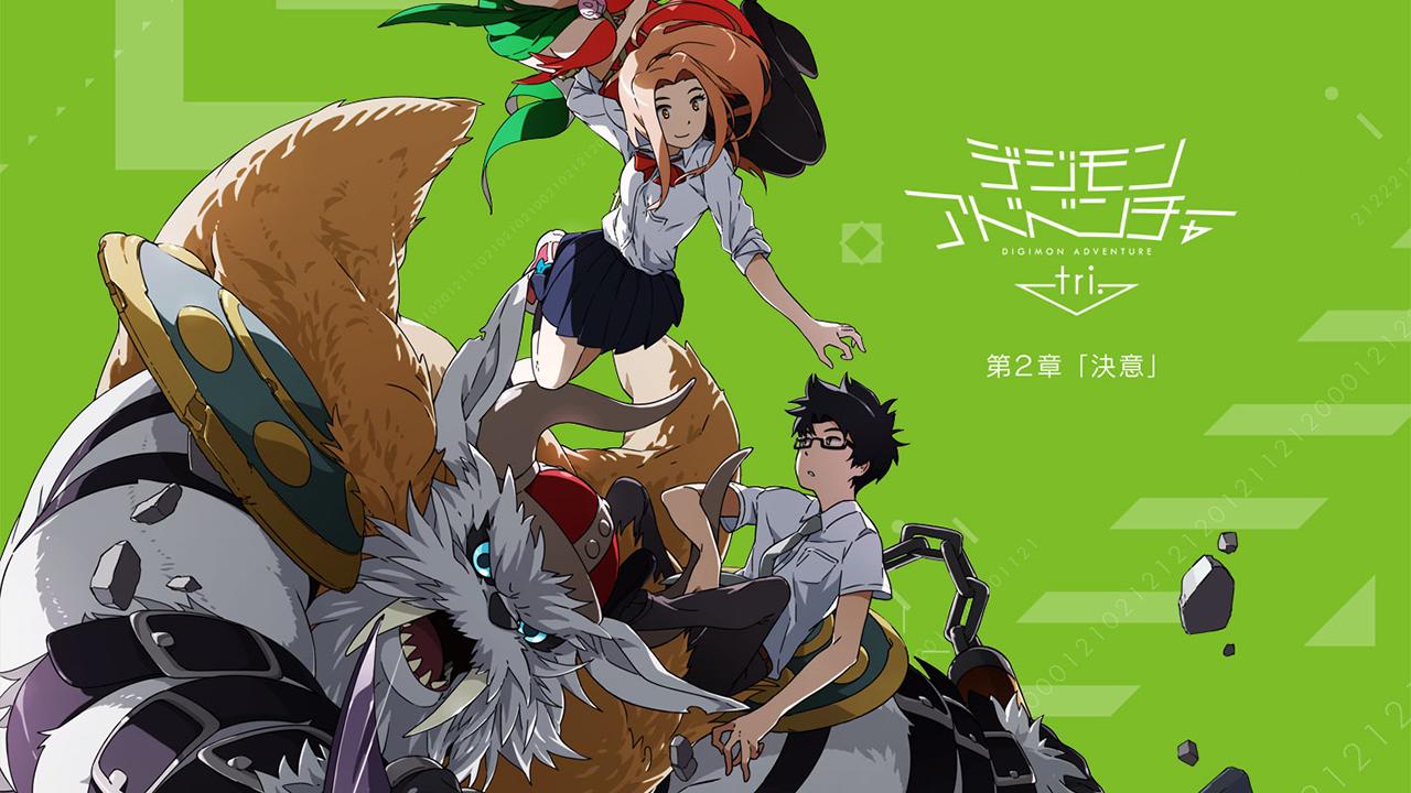 Digimon Adventure Tri – KETSUI