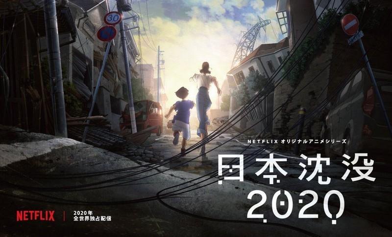 Japan Sinks 2020 – Un anime trop secoué