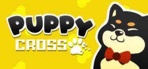 Puppy Cross – Un Picross qui a du chien